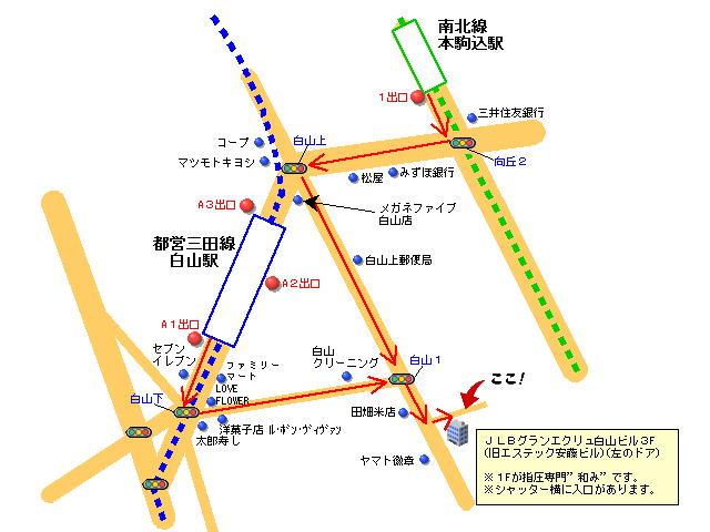 レンタルスペース サロン・ド・ソフィアへのアクセスマップです。